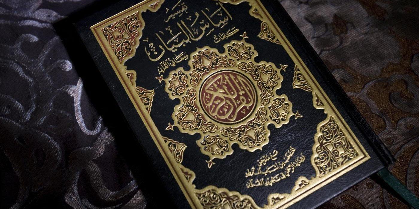 Warum Ich Zum Islam Konvertiert Bin